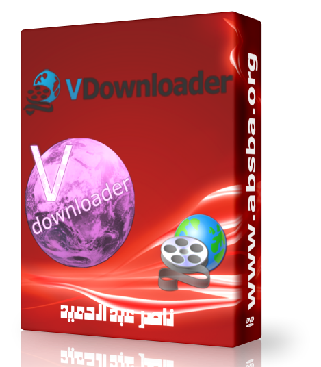 الفيديو VDownloader Plus 4.5.2588.0 2018,2017 865620793.png
