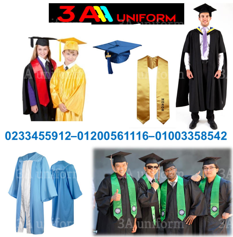 Cap and Gown Graduationارواب ستان للتخرج01003358542–01200561116–0233455912 179396654