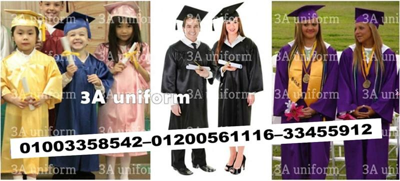 Cap and Gown Graduationارواب ستان للتخرج01003358542–01200561116–0233455912 406978155