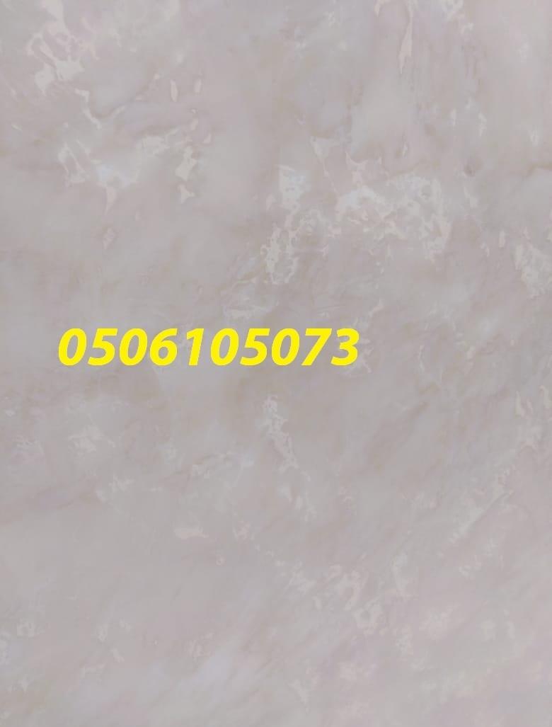 0506105073