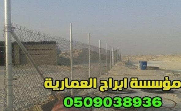 تركيب قرميد معدني اسعار مظلات سيارات 0509038936