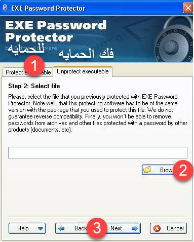 البرنامج Eltima Password Protector 1.1.6.214