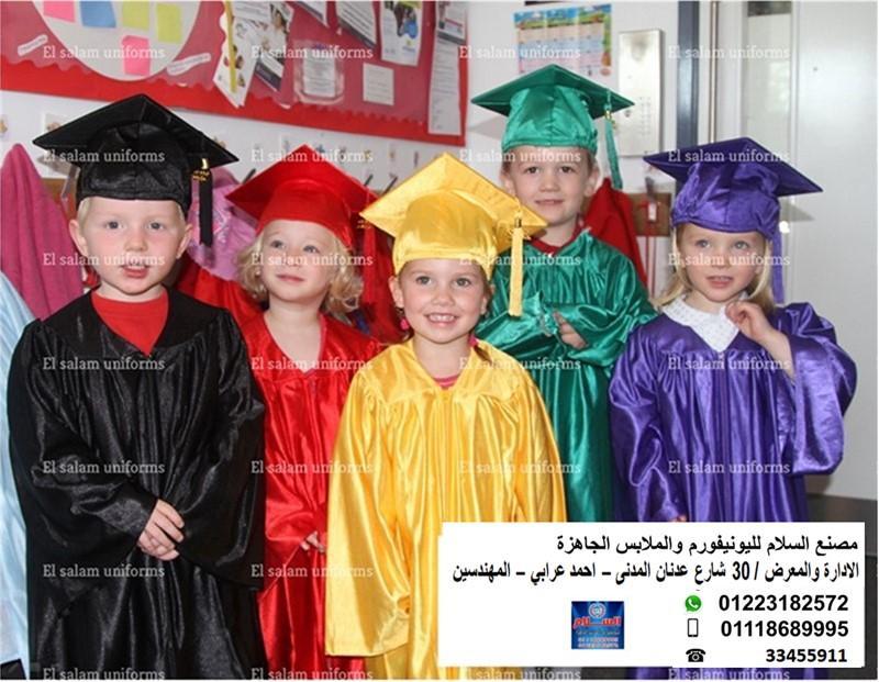 graduation gown - caps graduation 927842337