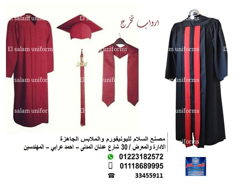 graduation gown - caps graduation 989918458