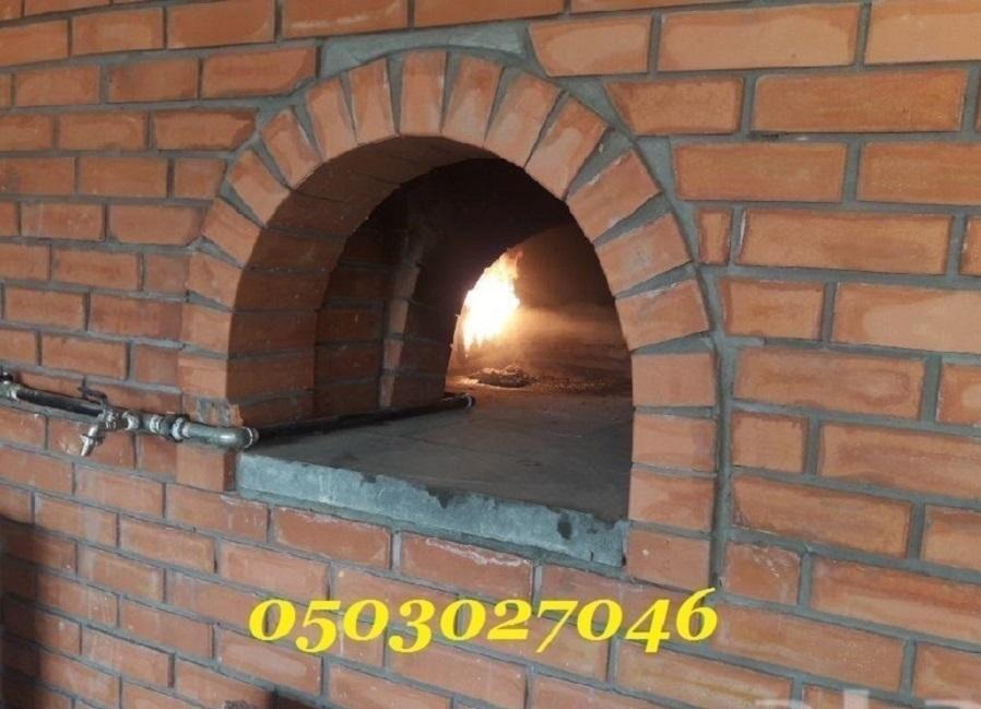 بيتزا ايطالي للبيع 0503027046