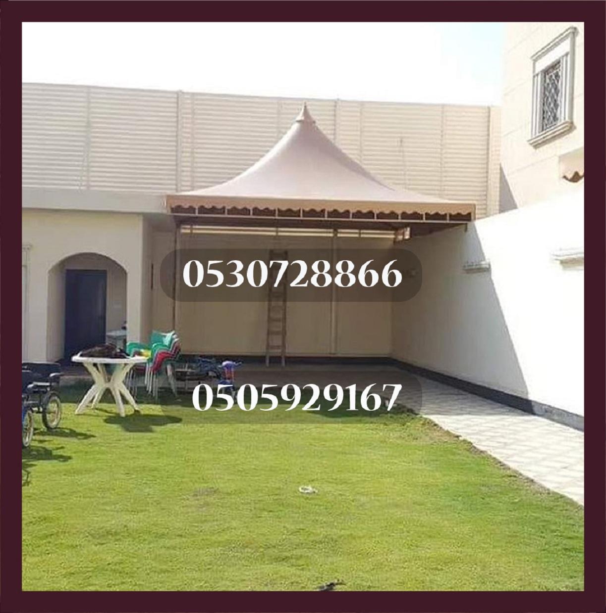 مدارس,سواتر السيارات,مظلات 861391856.jpg