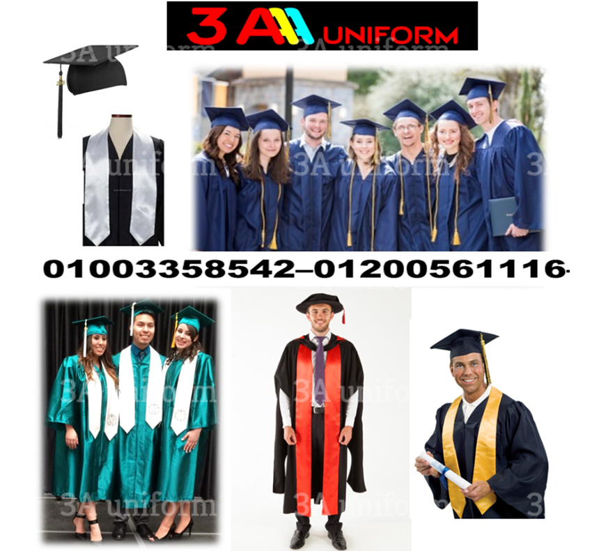 (graduation gown and cap (01200561116