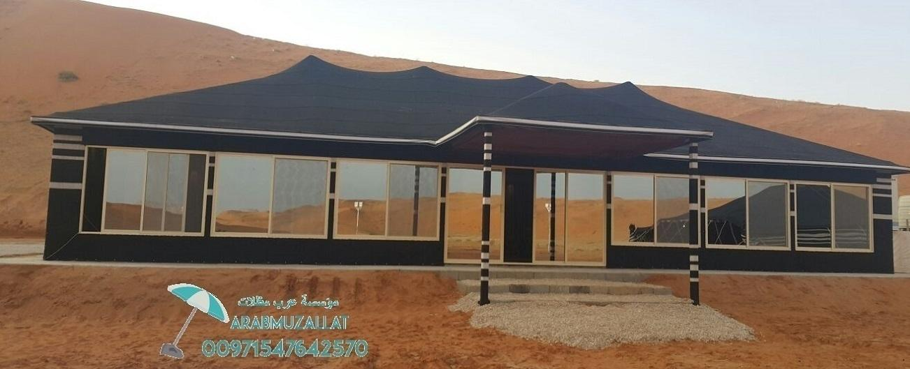 تفصيل بيوت شعر في دبي 00971547642570 104976885