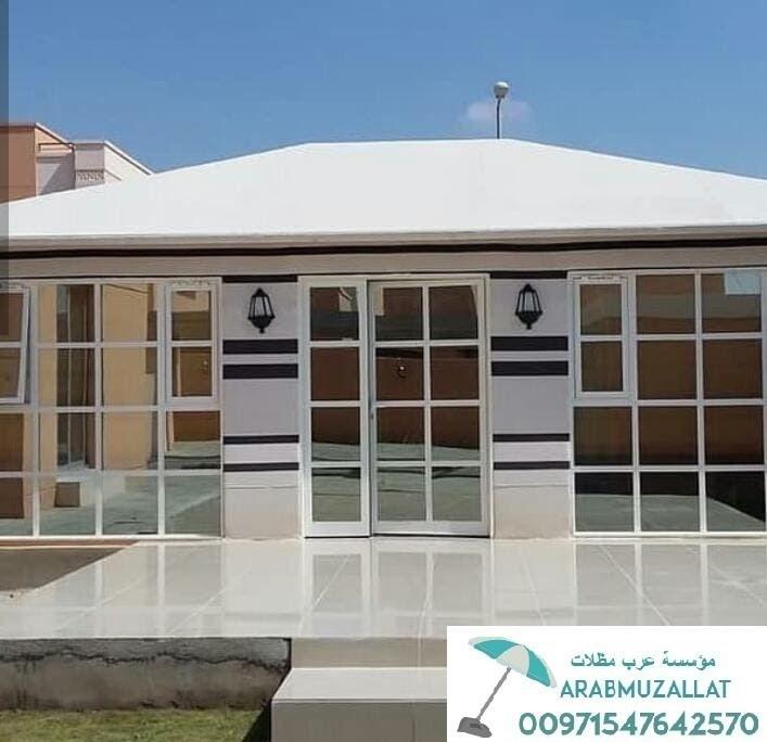 تفصيل بيوت شعر في دبي 00971547642570 324194949