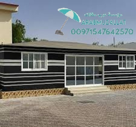 تفصيل بيوت شعر في دبي 00971547642570 515915732
