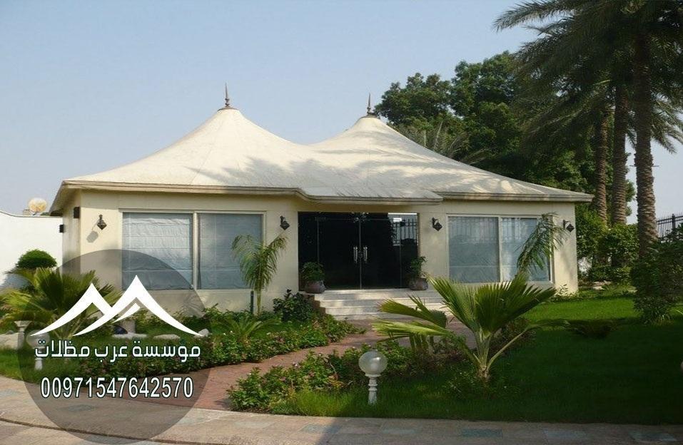 تفصيل بيوت شعر في دبي 00971547642570 926707522