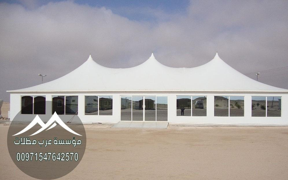 تفصيل بيوت شعر في دبي 00971547642570 973101741