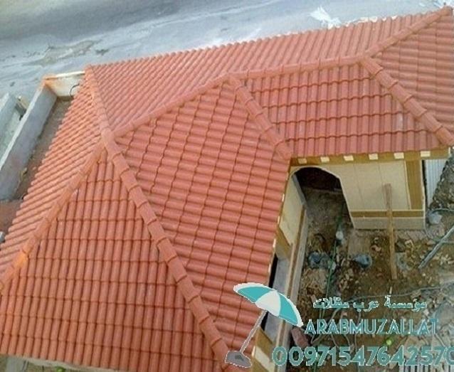 قرميد في دبي قرميد معدني 00971547642570 173333012
