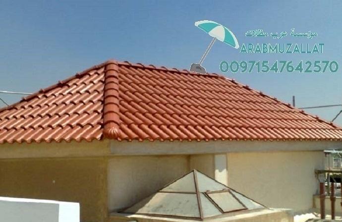 قرميد في دبي قرميد معدني 00971547642570 646705368