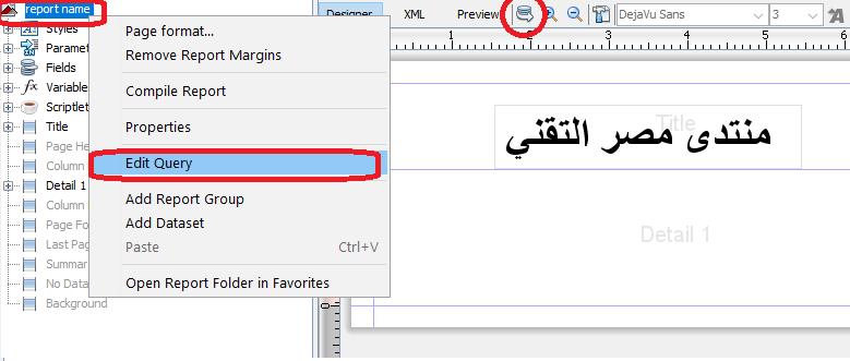 الوسم jtable على المنتدى منتدى مصر التقني 721835210