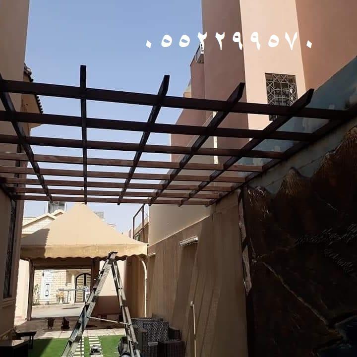 تركيب مظلات, المظلات, مظلات الرياض