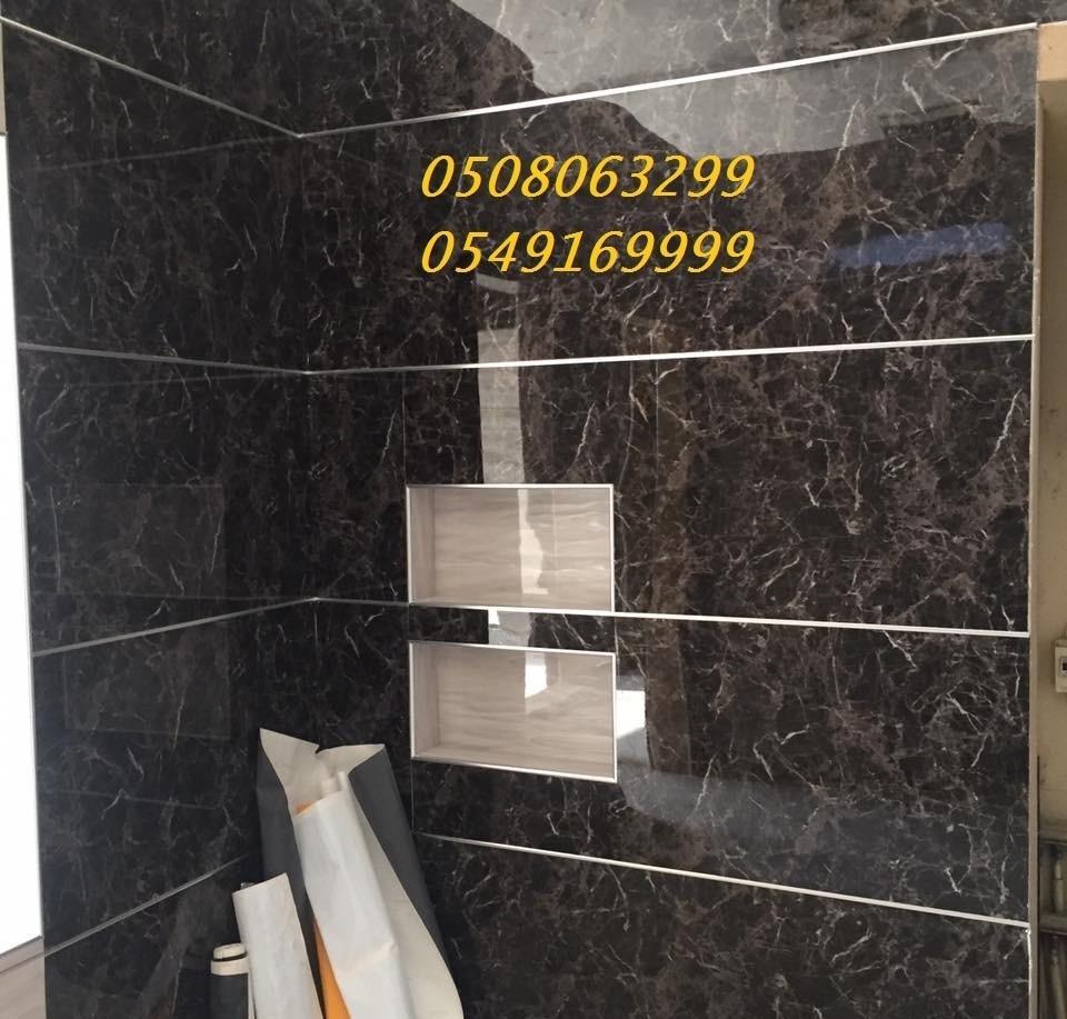 الرخام للحائط الارضيات 0508063299_0549169999