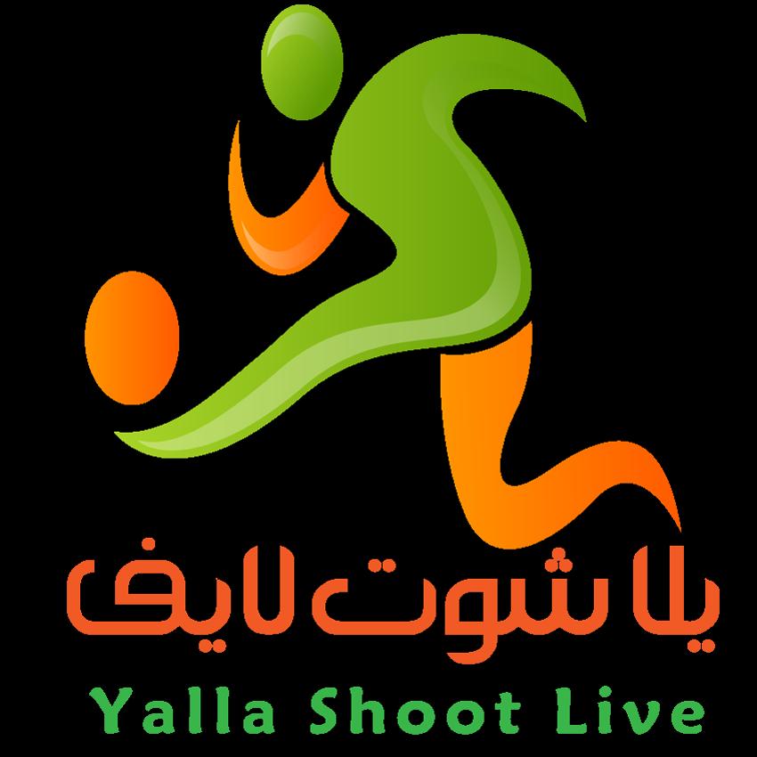 يلا شوت لايف | مشاهدة أهم مباريات بث مباشر حصري Yalla Shoot الجديد