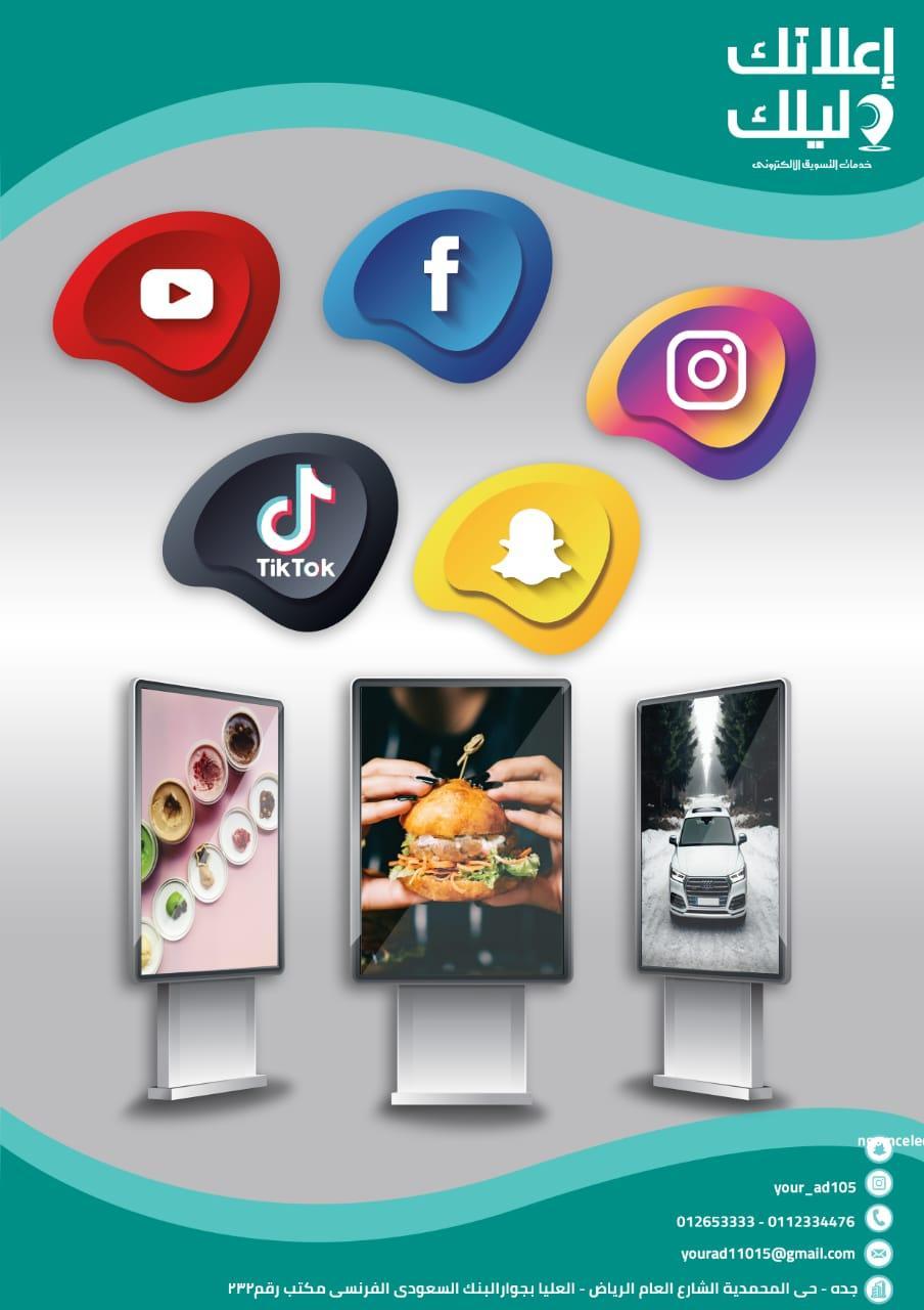اعلانك دليلك لتسويق منتجات الغير