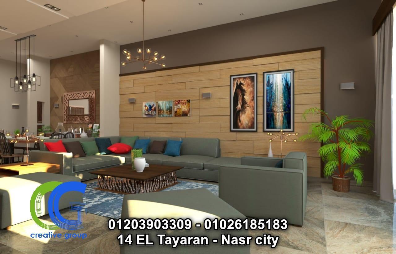 مكتب تشطيبات- كرياتف جروب  للاتصال 01203903309   847342284