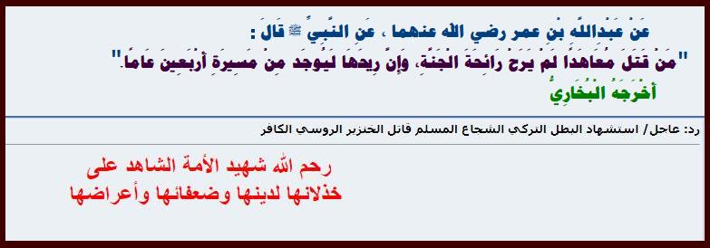 """رد: """"أثخن فيهم يا خميني"""" عنوان مقال للإخونجي ( عبدالله النفيسي ) 😡"""
