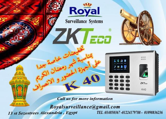بمناسبة شهر رمضان الكريم جهاز حضور وانصراف ماركة  ZKTECO موديل K40 661550616