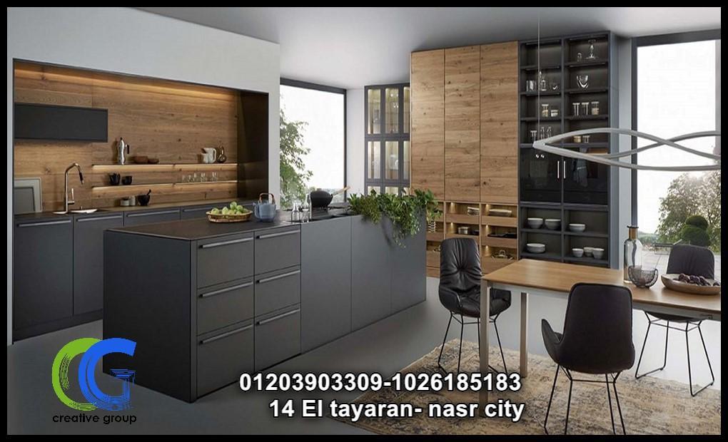 شركات مطابخ في مصر – كرياتف جروب للمطابخ ( للاتصال 01203903309) 259646436