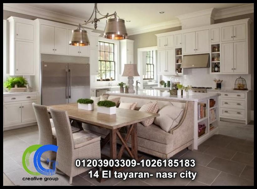 تصميم مطبخ – كرياتف جروب للمطابخ  ( للاتصال 01026185183 ) 683758898