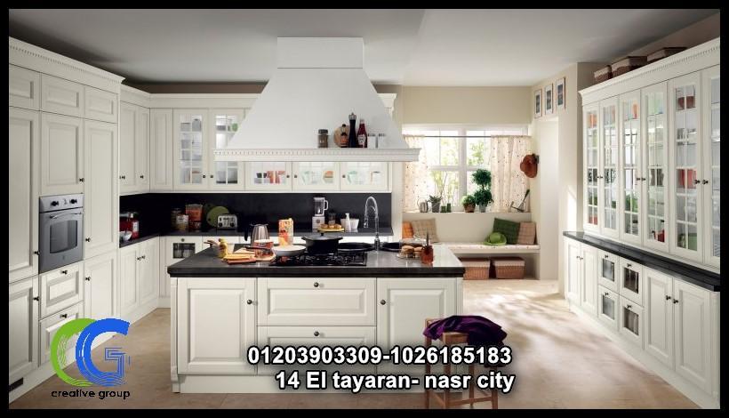 تصميم مطبخ – كرياتف جروب للمطابخ  ( للاتصال 01026185183 ) 742113235