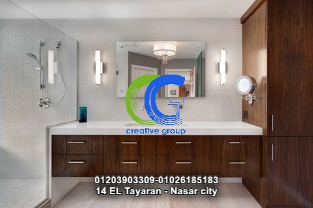 وحدات احواض حمام بتصميم رائع  – كرياتف جروب –01203903309 981920588