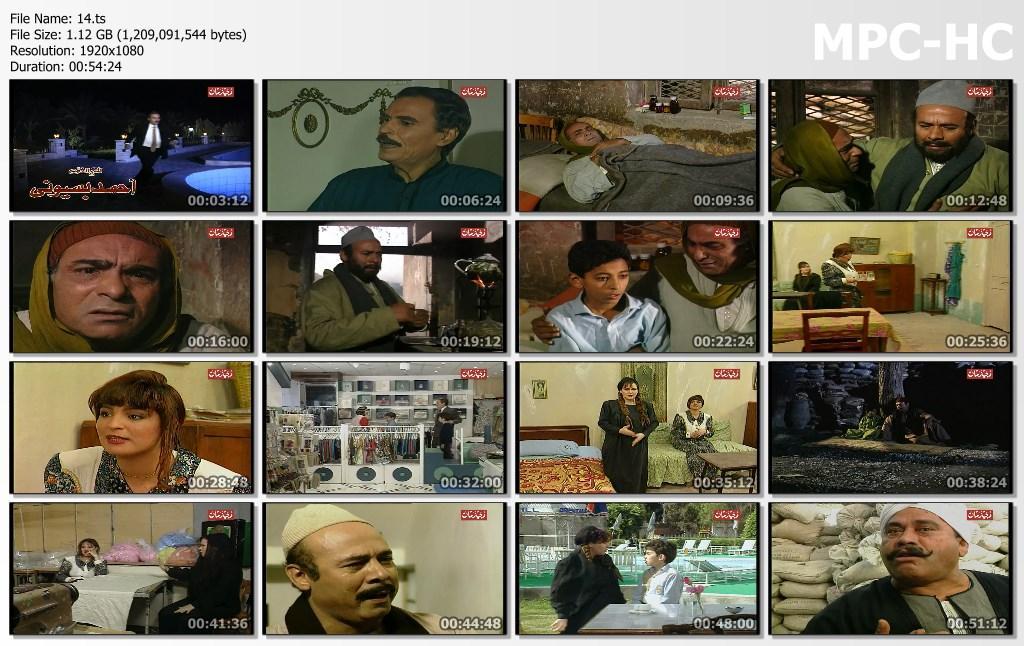 مسلسل الفدان الأخير (1992) 1080p تحميل تورنت 10 arabp2p.com