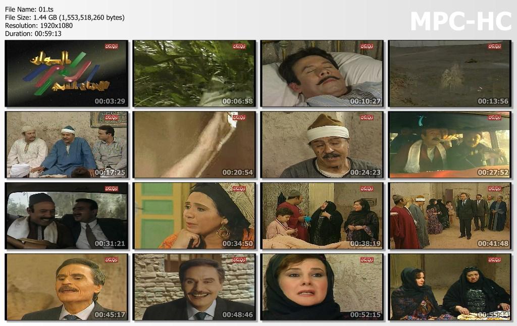 مسلسل الفدان الأخير (1992) 1080p تحميل تورنت 9 arabp2p.com