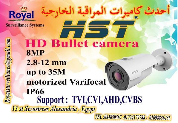 أحدث تكنولوجيا  كاميرات مراقبة خارجية8 MP  508665108
