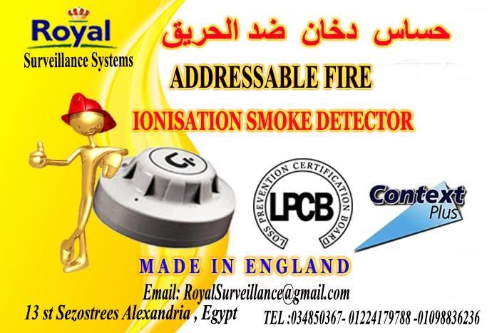 مستشعرات  دخان الحريق  Addressableبأعتماد اوروبى 418782669