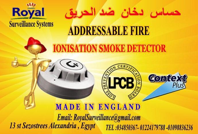 مستشعر  دخان الحريق  Addressableبأعتماد اوروبى 977451076