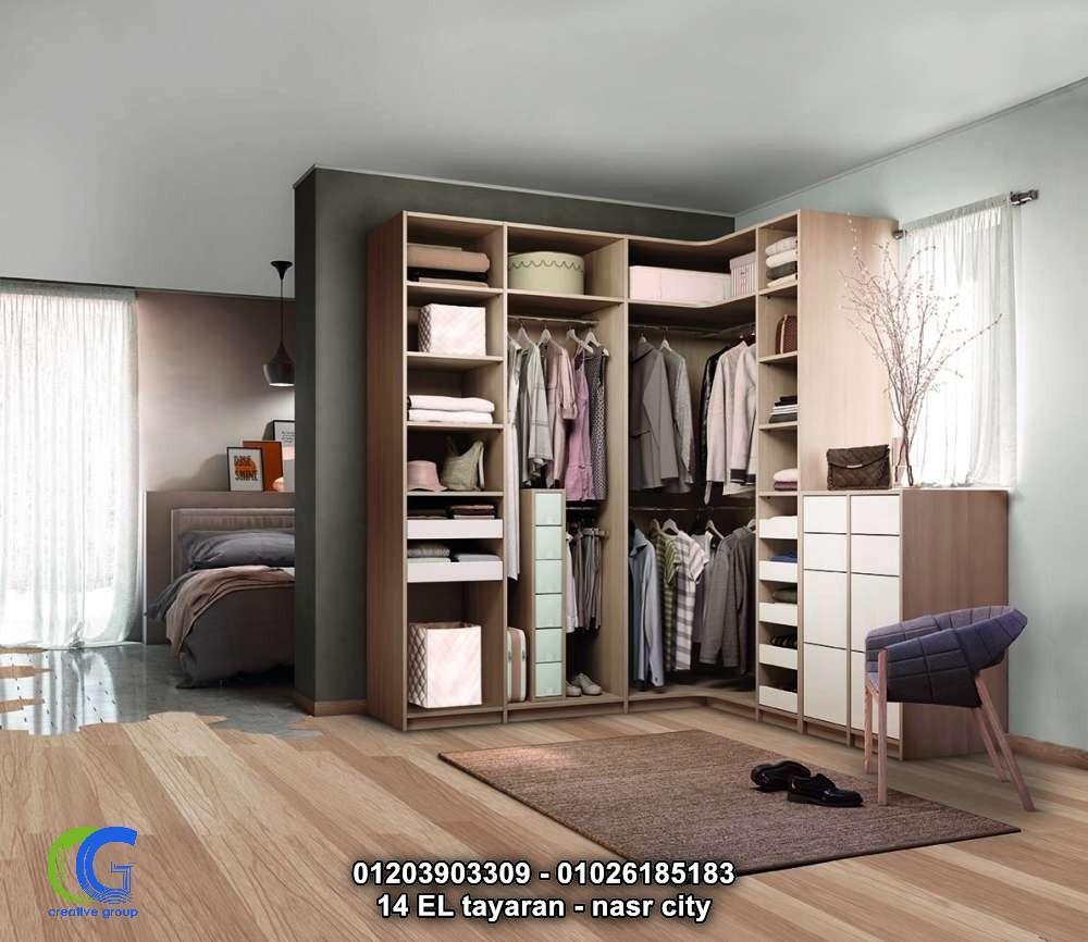 غرف ملابس حديثة – كرياتف جروب - 01026185183 567484268