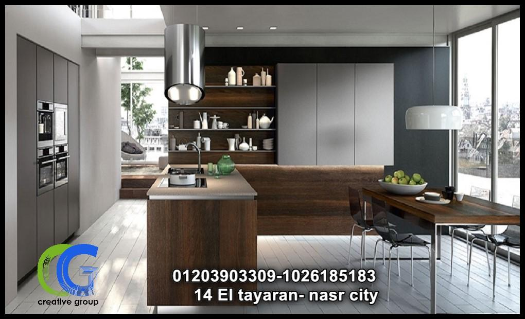 تصميم مطابخ خشب - كرياتف جروب ( للاتصال 01026185183) 664869786