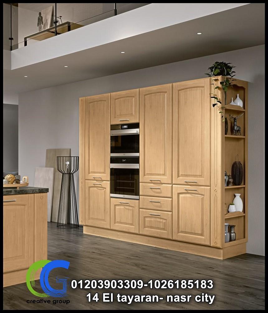 تصميم مطابخ خشب - كرياتف جروب ( للاتصال 01026185183) 722119733