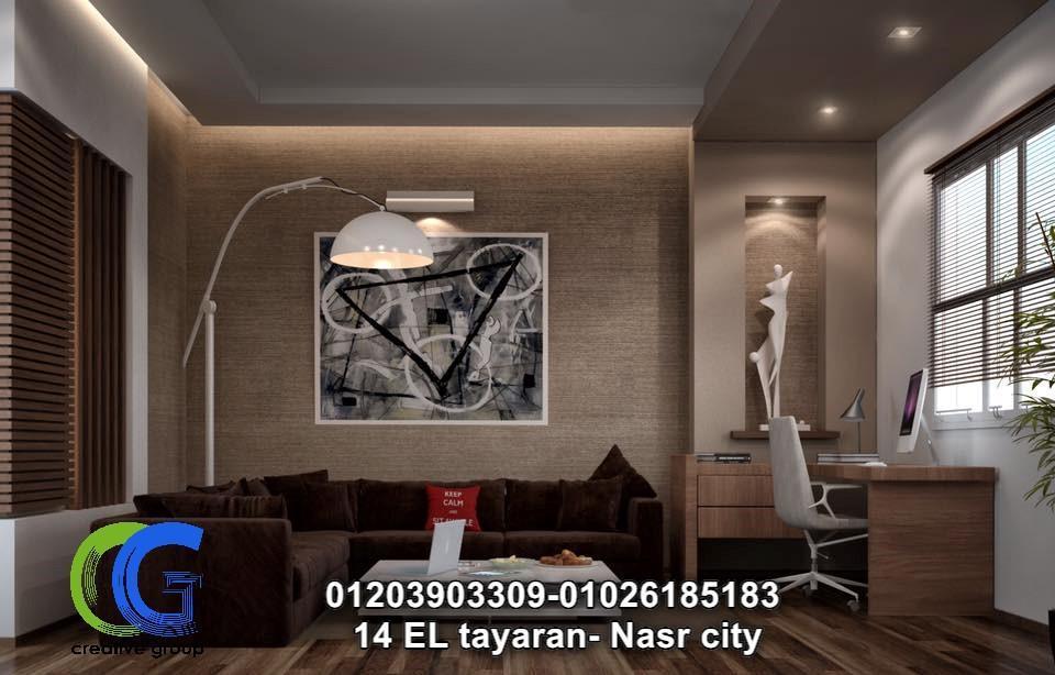 افضل شركه تصميم داخلى- كرياتف جروب ( للاتصال 01026185183) 475423241
