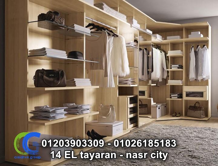 شركة دريسنج روم في مدينة نصر – ارخص سعر دريسنج روم ( للاتصال 01203903309) 425648752