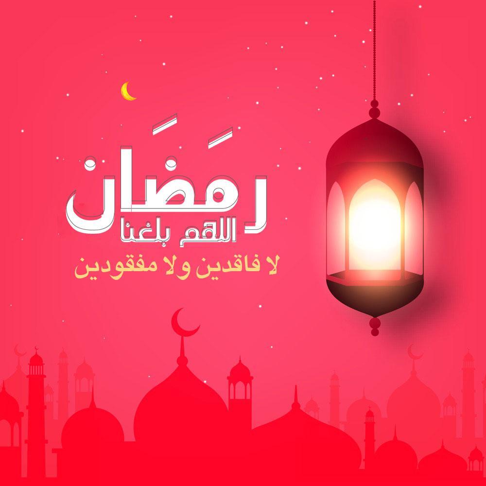 مسابقة دعوة لمكارم الأخلاق في القرآن1442هـ 994714411