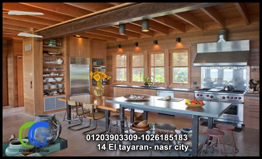 افضل مطبخ قوائم زان – كرياتف جروب ( للاتصال  01026185183  )   104429870