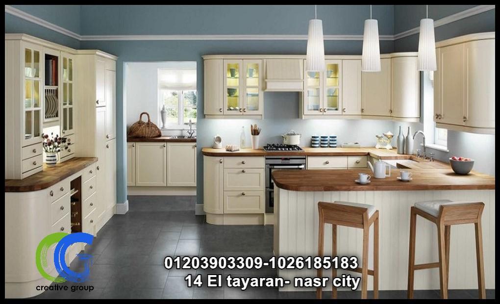 افضل مطبخ قوائم زان – كرياتف جروب ( للاتصال  01026185183  )   971513661