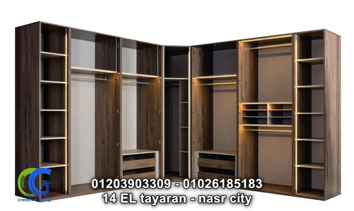 غرف ملابس دريسنج روم للاتصال 01203903309    142245513