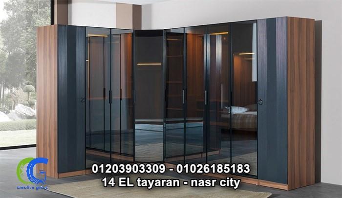 شركة دريسنج روم بى فى سى – كرياتف جروب 01026185183  613577944