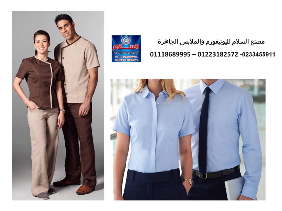 Hotel Uniforms 682038105