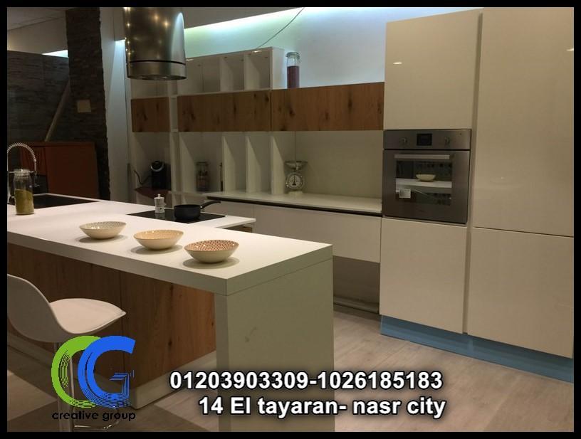 افضل مطابخ في مصر - كرياتف جروب للمطابخ - للاتصال 01203903309   953627562