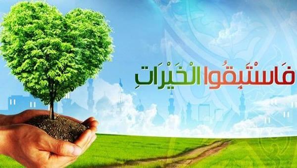 مسابقة دعوة لمكارم الأخلاق في القرآن1442هـ - صفحة 2 682692831