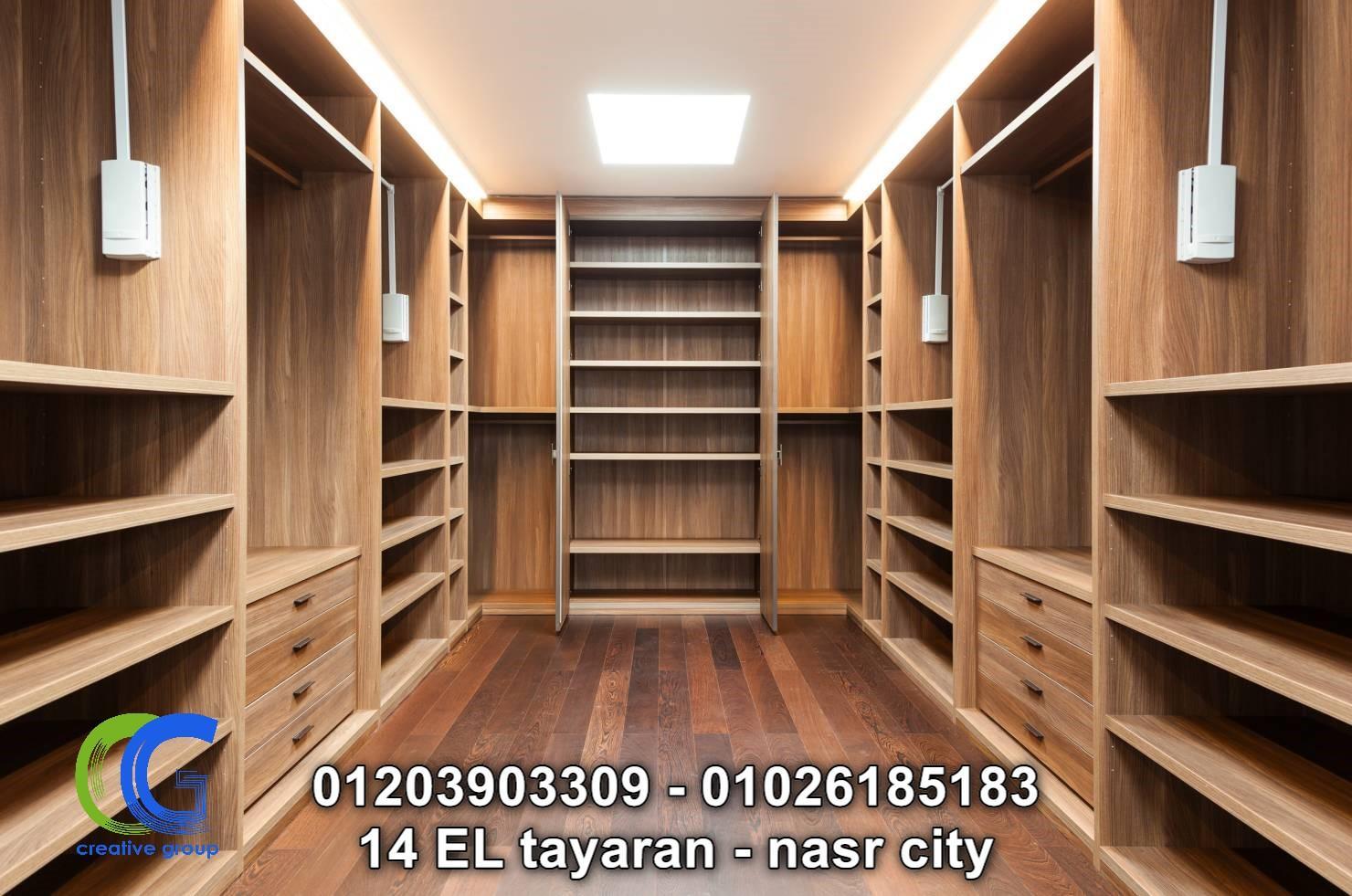 دريسنج روم خشب – كرياتف جروب 01026185183                    109328357