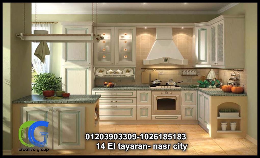 مطابخhpl - كرياتف جروب ( للاتصال 01026185183)  408024273